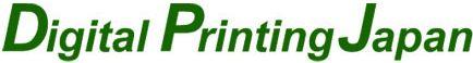 デジタル印刷総合サイト